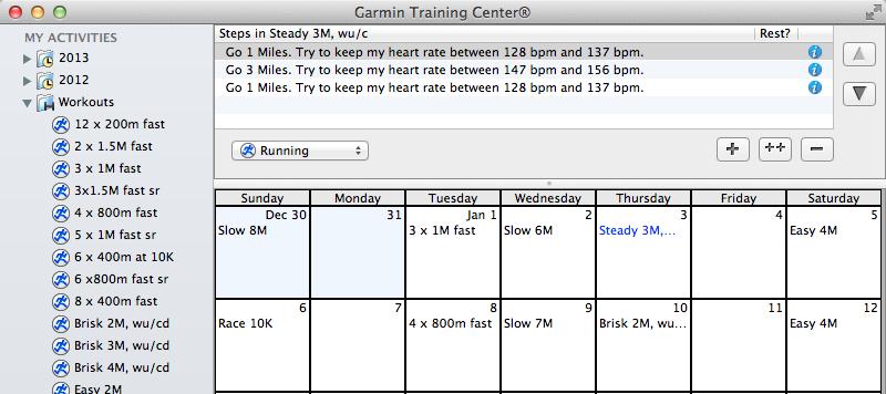 Garmin Training Center software